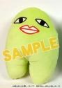 【グッズ-クッション】江口拓也の俺たちだってやっぱり癒されたい! ペンくんクッションの画像