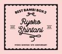 【アルバム】新谷良子/15周年ベストアルバム BEST BAMBI BOX 2の画像