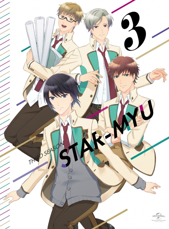 【DVD】TV スタミュ 第3期 第3巻 初回限定版