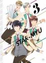 【DVD】TV スタミュ 第3期 第3巻 初回限定版の画像