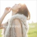 【マキシシングル】平野綾/Promise 初回限定盤の画像