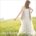 【マキシシングル】平野綾/Promise 通常盤の画像