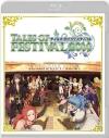 【Blu-ray】テイルズ オブ フェスティバル 2014 通常版の画像