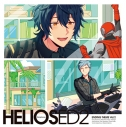 【主題歌】アプリゲーム HELIOS Rising Heroes エンディングテーマ Vol.2の画像