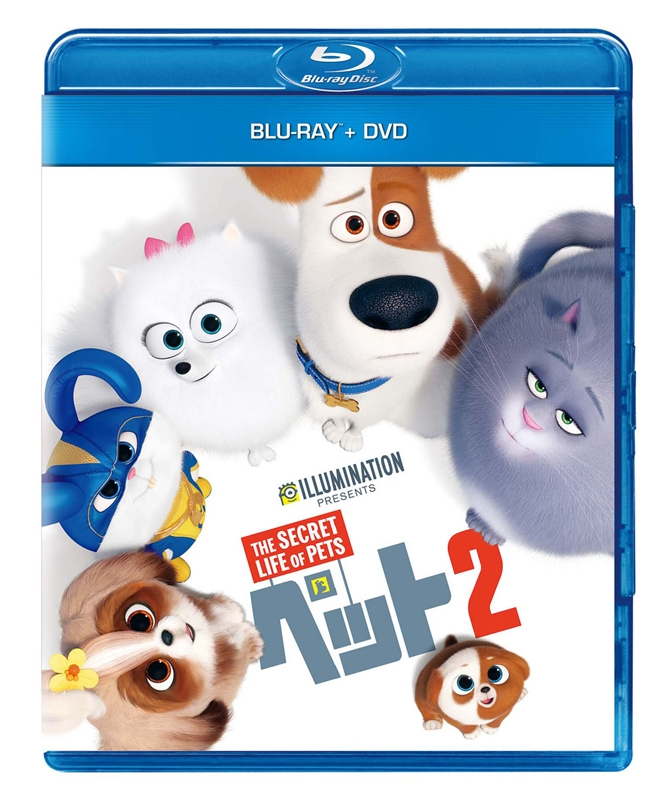 【Blu-ray】映画 ペット2 ブルーレイ+DVD