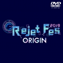 【DVD】Rejet Fes.2019 ORIGIN DVDの画像