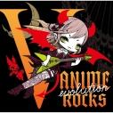 【アルバム】V-ANIME ROCKS! evolutionの画像
