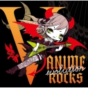 【アルバム】V-ANIME ROCKS! evolutionの画像