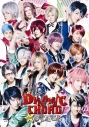 【DVD】舞台 DYNAMIC CHORD the STAGEの画像