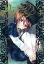 【コミック】ローゼンメイデン(4)の画像