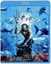 【Blu-ray】アクアマン ブルーレイ&DVDセット 通常版の画像