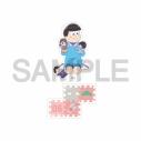 【グッズ-スタンドポップ】TVアニメ「おそ松さん」 BIGアクリルスタンド トド松 【アニメイトカフェ】の画像
