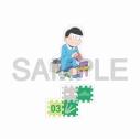 【グッズ-スタンドポップ】TVアニメ「おそ松さん」 BIGアクリルスタンド チョロ松 【アニメイトカフェ】の画像