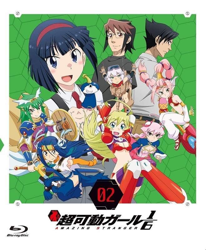 【Blu-ray】TV 超可動ガール1/6 第二巻