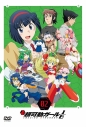 【DVD】TV 超可動ガール1/6 第二巻の画像