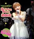【Blu-ray】長谷川明子/~Birthday Party 2012~の画像
