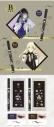 【グッズ-化粧雑貨】刀剣乱舞-ONLINE- カラーアイライナー Bセットの画像