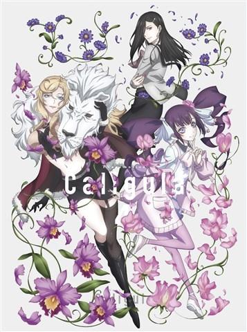 【Blu-ray】TV Caligula ‐カリギュラ‐ 第4巻