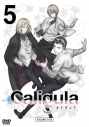 【DVD】TV Caligula ‐カリギュラ‐ 第5巻の画像