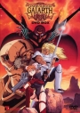 【DVD】OVA 創世機士ガイアース DVD-BOXの画像