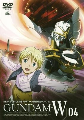 【DVD】TV 新機動戦記ガンダムW Vol.4
