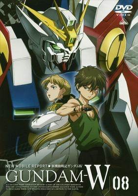 【DVD】TV 新機動戦記ガンダムW Vol.8