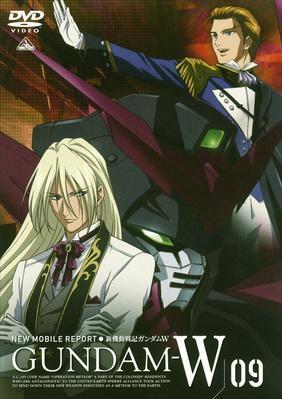 【DVD】TV 新機動戦記ガンダムW Vol.9