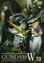 【DVD】TV 新機動戦記ガンダムW Vol.10の画像