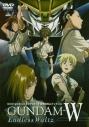 【DVD】OVA 新機動戦記ガンダムW Endless Waltzの画像