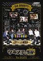 【DVD】ツキステ。TV Ver.BLACK アニメイト限定版の画像