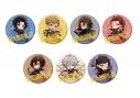 【グッズ-バッチ】グランブルーファンタジー ふぉーちゅん☆缶バッジ Chu♡シリーズ【アニメイト先行】の画像