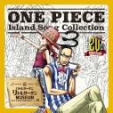 【キャラクターソング】TV ONE PIECE Island Song Collection リトルガーデン Mr.3&ミス・ゴールデンウィーク(CV.檜山修之&中川亜紀子)の画像