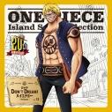 【キャラクターソング】TV ONE PIECE Island Song Collection ジャヤ「DON'T DREAM!ハイエナジー」/ベラミー(CV.高木渉)の画像