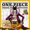 【キャラクターソング】TV ONE PIECE Island Song Collection ロングリングロングランド「オヤビンThat's Right!」/フォクシー(CV.島田敏)の画像