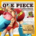 【キャラクターソング】TV ONE PIECE Island Song Collection ウォーターセブン「SHOCK人SPIRITS!」/フランキー(CV.矢尾一樹)の画像