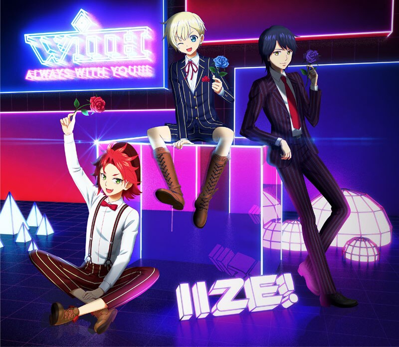 【アルバム】TV アイドルタイムプリパラ WITH/ALWAYS WITH YOU!!! 初回限定盤