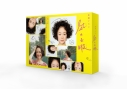 【Blu-ray】TV 実写 凪のお暇 Blu-ray BOXの画像