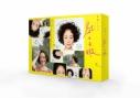【DVD】TV 実写 凪のお暇 DVD-BOXの画像