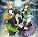 【キャラクターソング】うたの☆プリンスさまっ♪Eternal Song CD「雪月花」Ver.MOONの画像