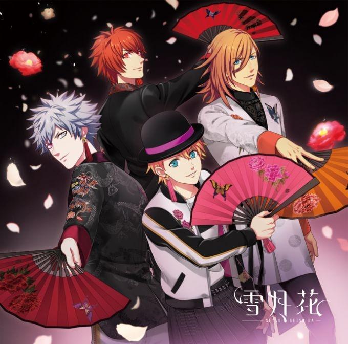 【キャラクターソング】うたの☆プリンスさまっ♪Eternal Song CD「雪月花」Ver.FLOWER