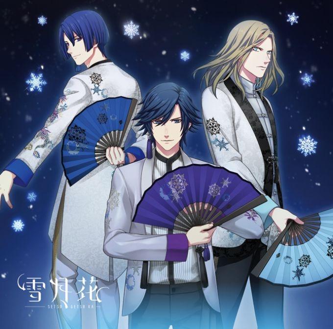 【キャラクターソング】うたの☆プリンスさまっ♪Eternal Song CD「雪月花」Ver.SNOW