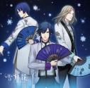 【キャラクターソング】うたの☆プリンスさまっ♪Eternal Song CD「雪月花」Ver.SNOWの画像