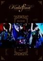 【DVD】Kalafina/Kalafina 9+one at 東京国際フォーラムホールAの画像