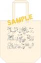 【グッズ-バッグ】音戯の譜 -CHRONICLE- トートバッグ(ナチュラル)の画像