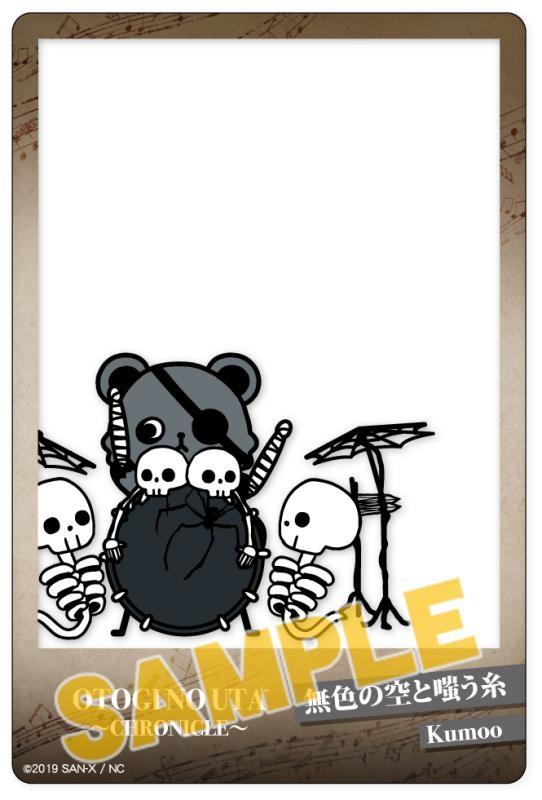 【グッズ-カード】音戯の譜 -CHRONICLE- トレーディングクリアカード~ミュート~ B