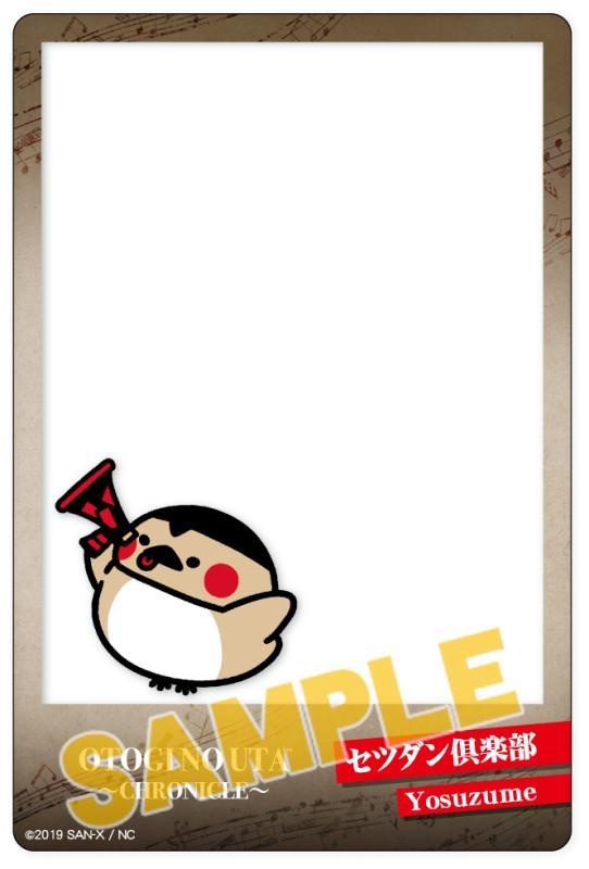 【グッズ-カード】音戯の譜 -CHRONICLE- トレーディングクリアカード~ミュート~ A