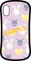【グッズ-カバーホルダー】カードキャプターさくら クリアカード編 iPhone XR対応 ハイブリッドガラスケース ケロちゃんたちの画像