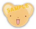 【グッズ-ステッカー】カードキャプターさくら クリアカード編 キャラスタムステッカー ケロちゃんの画像