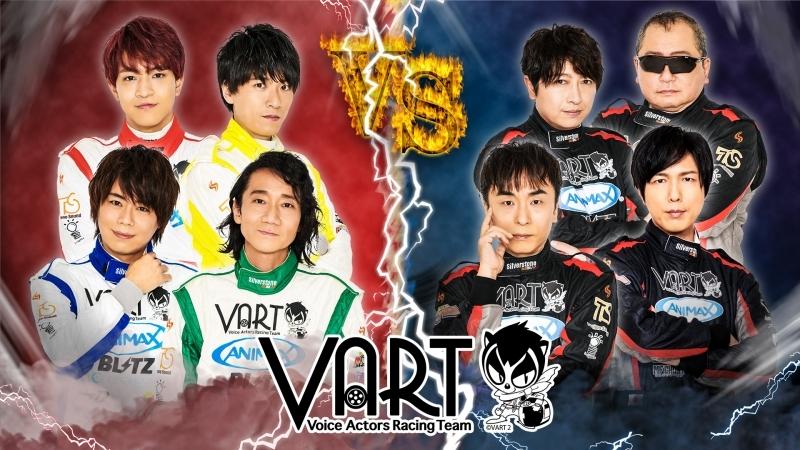 【DVD】VART~声優たちの新たな挑戦~ season2 第1巻