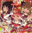 【キャラクターソング】温泉むすめ AKATSUKI 1stシングル「Hang out!!!」の画像